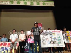 now20140629suzuki03