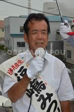 now20140817_zfukushima