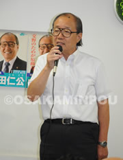 now20140831_nakata