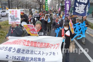 now20140223_demo