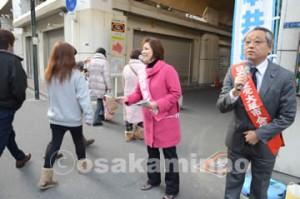 now20140223_kitayama