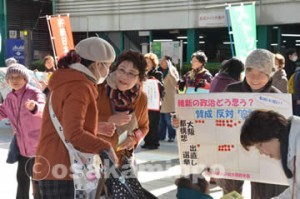 now20140223_kyobashi
