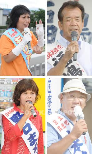 now20140824_matsubara