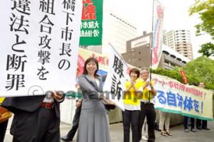 now20140921_hanketsu