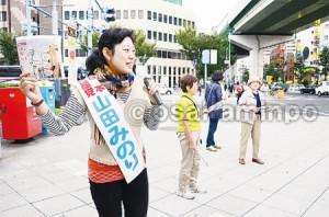 「大阪都」構想の問題点を伝える日本共産党府委員会のビラ「JCP大阪」を配りながら、地元後援会員と共に宣伝する山田みのり大阪市議候補(福島区)=10日、大阪市福島区内