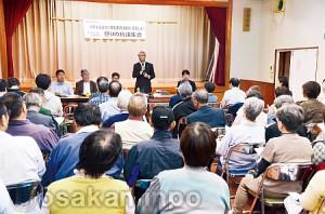 市民の会が開いた集会=18日、大阪市住之江区内