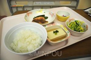病院の食事は260円から460円に自己負担が増えます