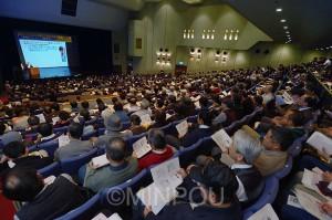 800人以上が参加した明るい会とよくする会の府民集会=19日、大阪市中央区内