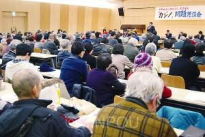 200人近い市民が参加したカジノ問題懇談会=2月20日、大阪市住之江区内