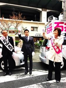 大阪市西淀川区で北山良三市議候補、石井みすず府議候補の応援=5日
