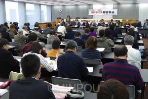 勝訴判決の意義を確認しあった報告集会=3月30日、大阪市北区内