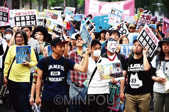 最終盤に「SADL」(1面参照)の若者たちが呼び掛けたサウンド・デモには600人が参加。「大阪つぶす都構想反対!」「大阪守れ!」「暮らしを守れ!」とアピールしながら、淀屋橋から御堂筋をパレードしました。出発前に大阪市役所前で開かれた集会では元大阪城天守閣館長の渡辺武さんも駆け付け、「若い皆さんたちの頑張りは大阪の希望」と激励しました=16日、大阪市中央区内
