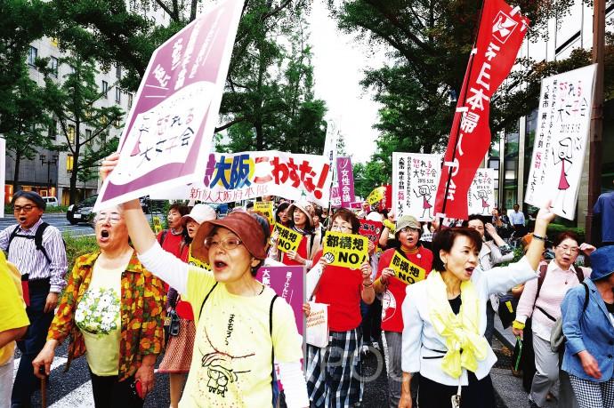 大阪市大好き!みんなで守ろうと女性たちが御堂筋をパレード。思想・信条や党派の違いを超えて呼び掛けた「大阪市廃止・分割に大反対!怒れる大女子会パレード」実行委員会が主催。出発前集会で自民党の北野妙子市議と日本共産党の寺戸月美市議らがアピールしました=15日、中央区内