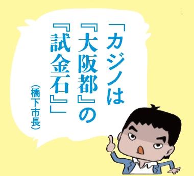 maruwakari20150429-shikinseki