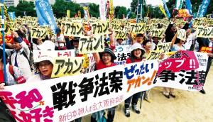 「集団的自衛権アカン!」の黄色い紙をいっせいにかざしてアピールした4千人の集会参加者=7日、大阪市北区内