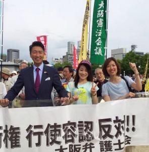 大阪弁護士会の集団的自衛権行使容認反対の集会・パレードに参加した清水氏=7日、大阪市北区内