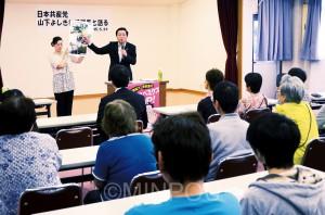「戦争法案」の3つの問題点について講演する日本共産党の山下書記局長=5月31日、大阪市福島区内