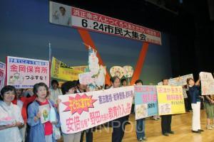 東大阪市長選(9月27日投開票)の必勝をと開いた市民大集会=6月24日、東大阪市内