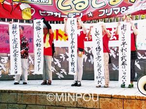 川柳で「戦争法案反対」への意思を表す市民=9日、池田市内