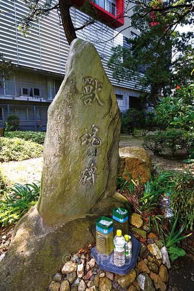 天保山公園の獣魂碑=大阪市港区内