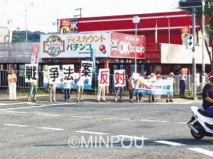 幹線道路で「戦争法案廃案」のプラカードを掲げてアピール=10日、河内長野市内