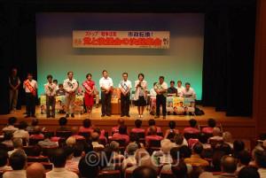 共産党の決起集会で勢ぞろいする8市議候補=8月26日、東大阪市内
