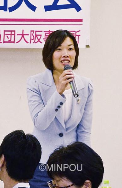 わたなべ結参院大阪選挙区候補