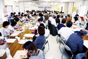 府民要求実現と国政刷新の課題や展望を交流し合った国会報告要求懇談会=10日、大阪市中央区内