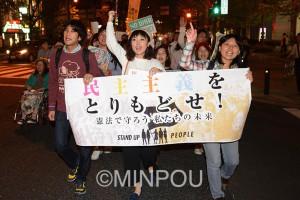 「民主主義ってなんだ。これだ!」「憲法生かせ、9条生かせ」と声を上げる青年たち=18日、大阪市中央区内