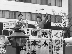 コータローの国会レポート㊿我々自身のたたかい (大阪民主新報より転載)