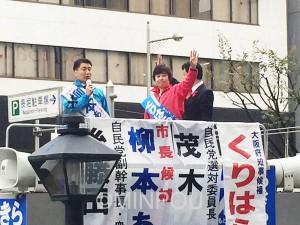 心斎橋で訴えるくりはら知事候補、柳本大阪市長候補=8日