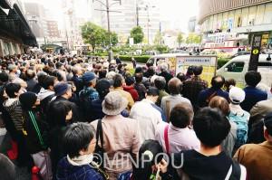 「オール大阪」の共同で維新政治に終止符を――明るい会とよくする会が開いた街頭演説=3日、大阪市中央区内