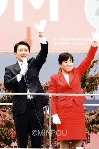 街頭演説で声援に応える、くりはら知事候補、柳本大阪市長候補=1日、大阪市北区内