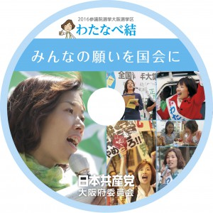 DVD-R用_label [更新済み]