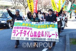 「カジノはいらない。リニアもいらない」とコールする人たち=16日、大阪市北区内