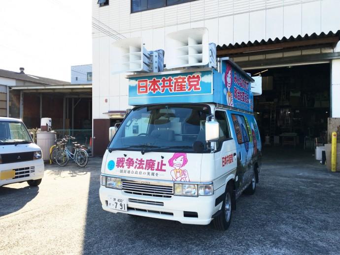 yuicarmae2