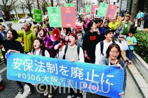 「強行採決思い出そうよ」「野党は共闘」「立憲主義って何だ/これだ」とコールしながら1500人が御堂筋を行進したデモ=6日、大阪市中央区内