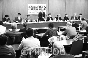 日本共産党大阪市議会議員団が開いた懇談会=2月25日、大阪市役所内