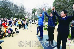 安保法制廃止野党は共闘_minpou
