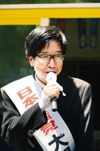 事務所開きで訴えるわたなべ結参院大阪選挙候補=21日、大阪市中央区内