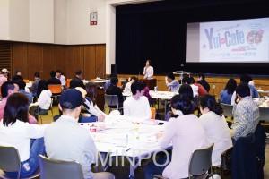 世代を超えて開かれた「Yui Cafe」=7日、大阪市中央区内