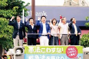 参加者とともにコールする野党4党の国会議員ら=5日、大阪市北区内