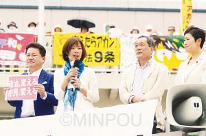 野党の演説で訴える、日本共産党のわたなべ参院大阪選挙区候補(左から2人目)=4日、高槻市内