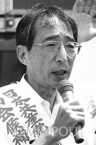 神田市議候補
