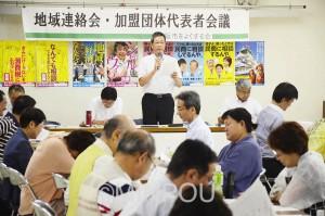 大阪市をよくする会の地域・団体代表者会議=3日、大阪市中央区内