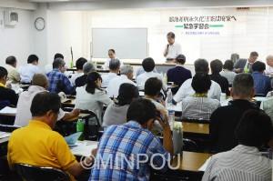 「部落差別永久化法案」を必ず廃案にと民権連が開いた学習会=7月30日、大阪市西区内