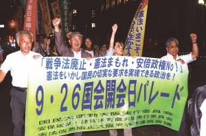 府議会開会日に要求を掲げパレードする人たち=9月27日、大阪市中央区内