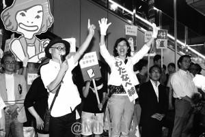 参院選では「安保・維新政治ノー」で多くの団体・市民が立ち上がり、共同が広がりました=7月9日、大阪市北区内