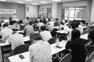 市政の現状について学び合った集い=9月24日、泉佐野市内