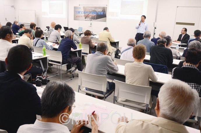 カジノ問題を考える大阪ネットワークが開いたシンポジウム=12日、大阪市阿倍野区内